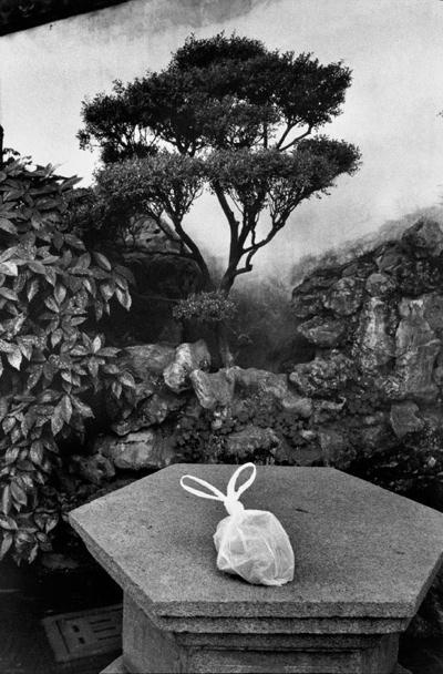 Marc Riboud (photograph) ⇒ Buy hi-quality Prints. International ...